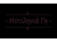 MITILINIA GI