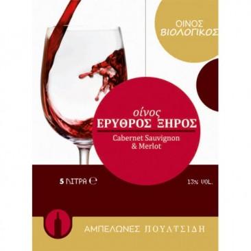 Poultsidis Vinyard Cabernet Sauvignon Merlot Organic Red Dry