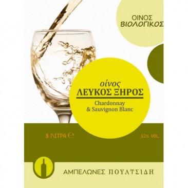 Poultsidis Vinyard Chardonnay Sauvignon Blanc Organic White Dry