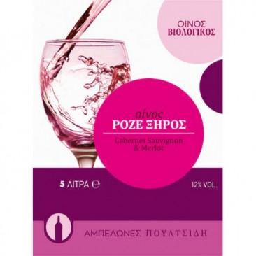 Poultsidis Vinyard Cabernet Sauvignon Merlot Organic Rose Dry