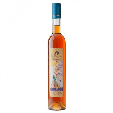 Melirros Back Muscat of Tirnavos Rose Naturally Sweet